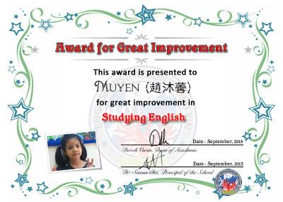 GreatImprovement_Muyen_201309_PRT